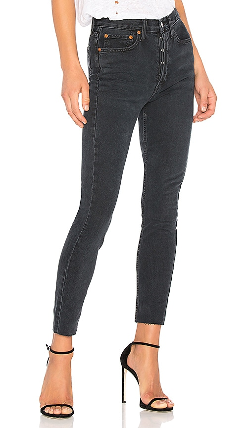 Originals High Rise Ankle Crop with Stretch