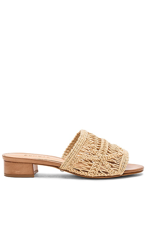 Schutz Nahara Sandal in Beige