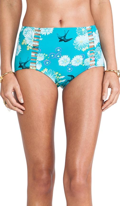 Songbird High Waisted Bikini Bottom