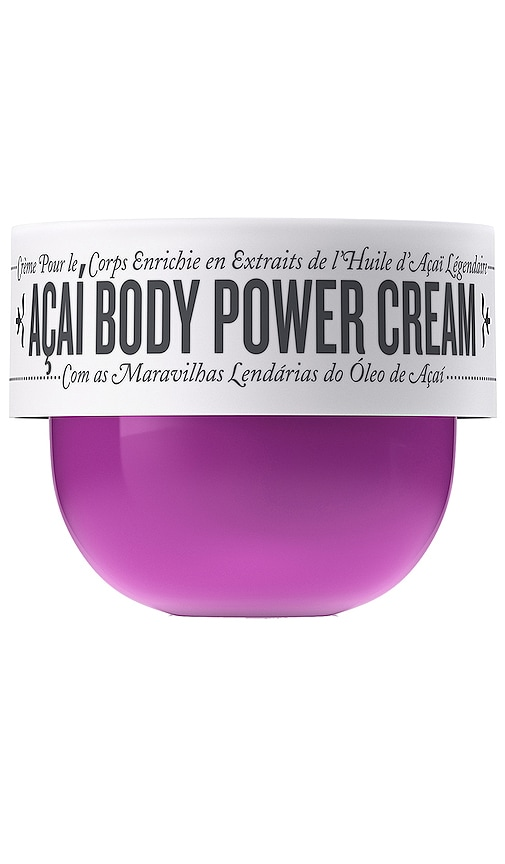 Travel Acai Body Power Cream