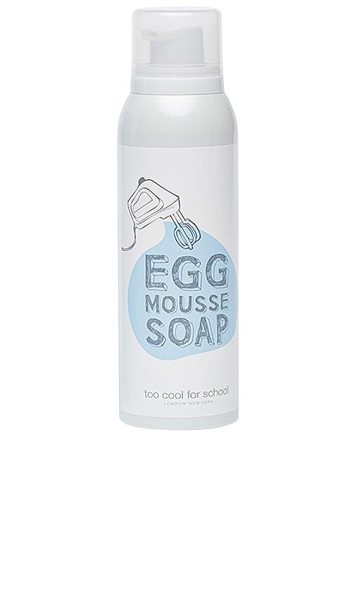 Egg Mousse Soap