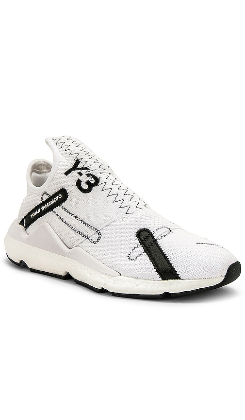 Reberu Sneaker