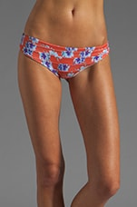 Mumbai Hipster Bottom in Vintage Aloha