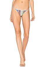 Wrapped Cord Pequeno Bikini Bottoms in Multi