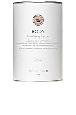 The Beauty Chef Body Inner Beauty Powder - Chocolate with Matcha