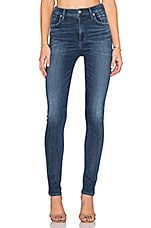 SCULPT Carlie High Rise Skinny in Spritz