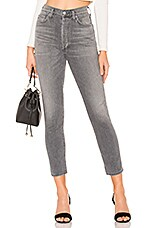 Citizens of Humanity Olivia High Rise Slim Crop in Granite