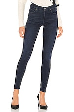Citizens of Humanity Rocket Mid Rise Skinny in Nebula