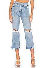 Free People Ranger Wide Leg Jean in Sky