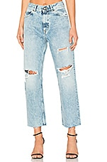 Komo Jeans in Light Blue Destroyed