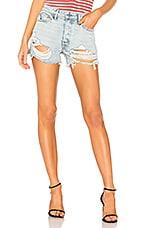 GRLFRND Helena High-Rise Straight Leg Cut Off Short in Acetone