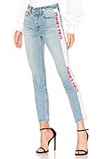 GRLFRND Karolina High-Rise Skinny Jean in La Di Da