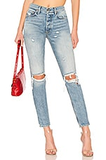 GRLFRND Karolina High-Rise Skinny Jean in Treasure