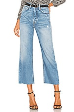 GRLFRND Bobbi Cropped Jean in Gonna Fly Now