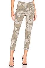 GRLFRND Karolina High-Rise Skinny Jean in Renegade