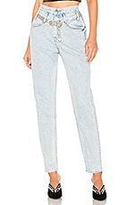 GRLFRND Mason High-Rise Paperbag Jean in Time After Time