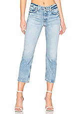 GRLFRND Tatum High-Rise Skinny Jean in New Romantic