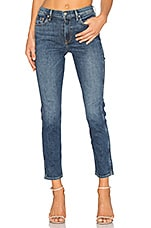 Naomi High-Rise Stretch Jean in American Pie