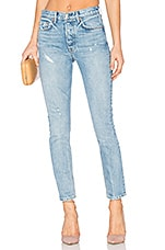 Karolina Customizable High-Rise Skinny Jean in Last Dance