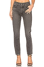 Karolina High-Rise Skinny Jean in Montego Bay