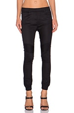 5620 Jogger Pant in Silicon Rinse