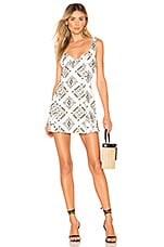 House of Harlow 1960 x REVOLVE Addie Dress in White