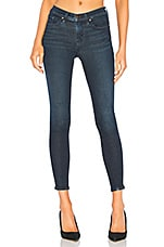 Hudson Jeans Nico Midrise Ankle Super Skinny in Get Free