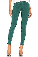 Hudson Jeans Coated Nico Midrise Super Skinny Ankle in Waxed Teal