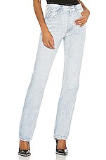 Hudson Jeans Thalia Extreme Loose in Washed Out