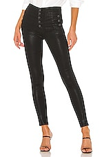 J Brand Natasha High Rise Skinny in Fearful