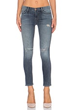 JEAN SKINNY DESTROYED TAILLE MOYENNE
