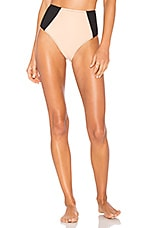 Pandora High Waist Bottom in Nude