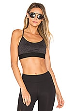 Sweeper Versatility Bra in Dark Heather Black