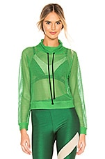 KORAL Pump Open Mesh Pullover in Verde