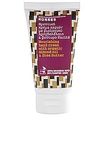 Korres Almond & Shea Hand Cream in Almond Shea