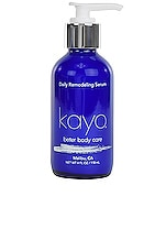 kayo Daily Remodeling Serum in Neutral