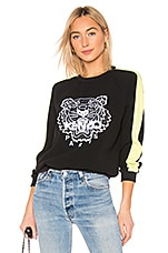 Kenzo Tiger Sweater in Black
