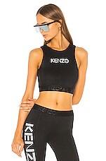 Kenzo Sport Interlock Tank in Black