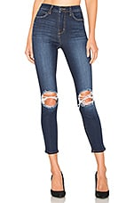 L'AGENCE Margot High Rise Skinny in Baltic Destruct