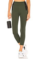 lovewave Lily Pant in Duffle Bag