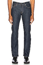 LEVI'S: Made & Crafted 511 Slim Jean in Resin Rinse