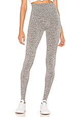 LNDR Eight Eight Legging in Grey Marl