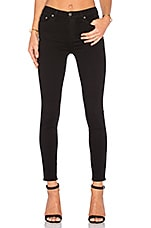 Mason High-Rise Skinny Jean in Del Amo