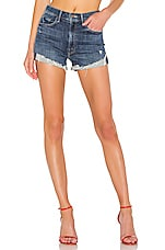 MOTHER High Waisted Rascal Slit Flip Chew Short in Off Duty