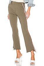 MOTHER The Lounger Insider Sweatpant in Caught Off Guard