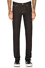 Naked & Famous Denim Super Skinny Guy 11.5oz Deep Indigo Stretch Selvedge. in Deep Indigo