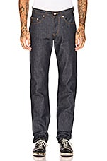 Naked & Famous Denim Weird Guy in Dirty Fade Selvedge