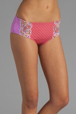 Capri Paisley Nymph Bikini Bottom in Violet