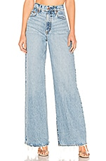 Nobody Denim Skylar Wide Leg in Dedicated