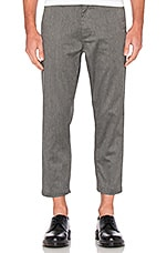 Straggler Flooded Pant in Heather Grey